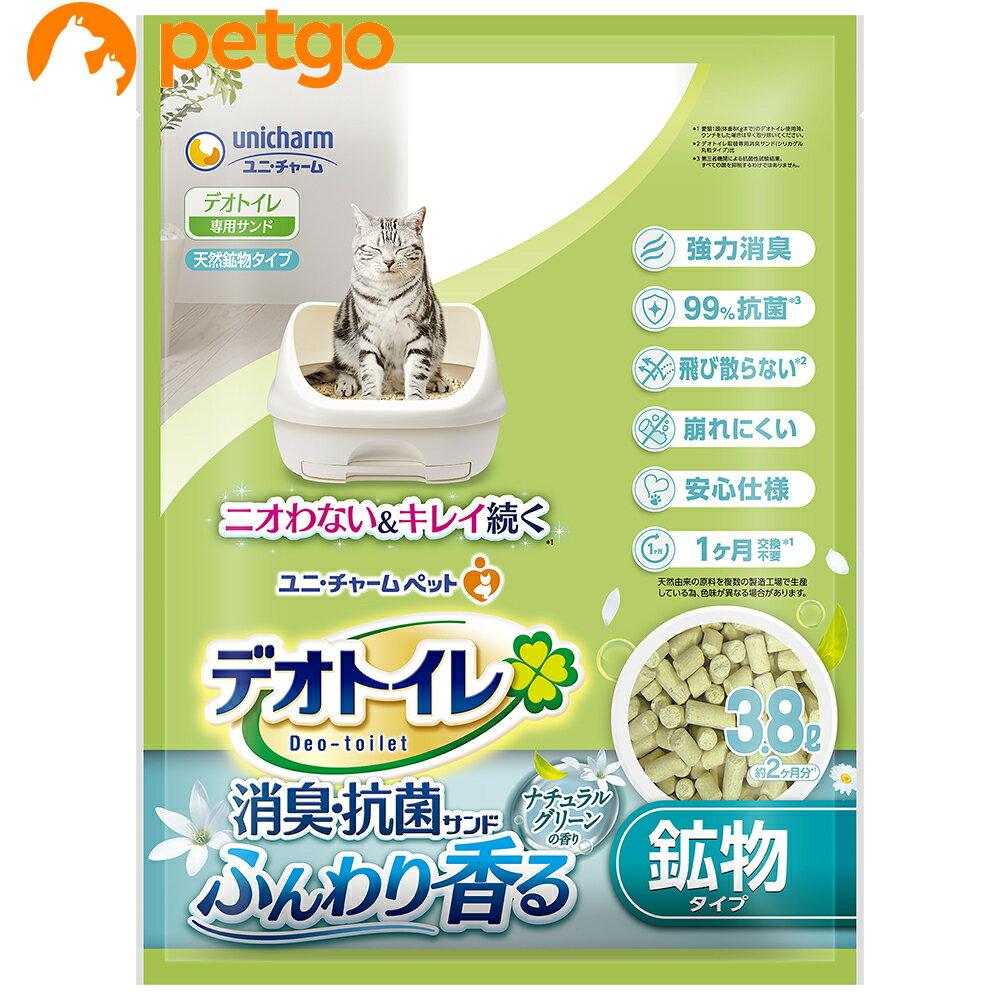 【最大350円OFFクーポン】デオトイレ ふんわり香る消臭・抗菌サンド ナチュラルグリーンの香り 3.8L【あす楽】