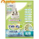 デオトイレ ふんわり香る消臭・抗菌サンド ナチュラルグリーンの香り 3.8L【あす楽】
