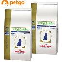 【2袋セット】ロイヤルカナン 食事療法食 猫用 pHコントロール0(ゼロ) ドライ 2kg【あす楽】