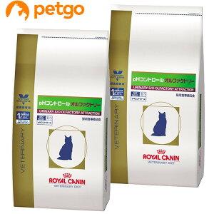 「【2袋セット】ロイヤルカナン 食事療法食 猫用 pHコントロール オルファクトリー ドライ 4kg【あす楽】」を楽天で購入