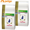 【最大350円OFFクーポン】【2袋セット】ロイヤルカナン 食事療法食 猫用 pHコントロール オルファクトリー ドライ 4kg…