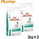 【2袋セット】ロイヤルカナン 食事療法食 犬用 満腹感サポートドライ 3kg【あす楽】
