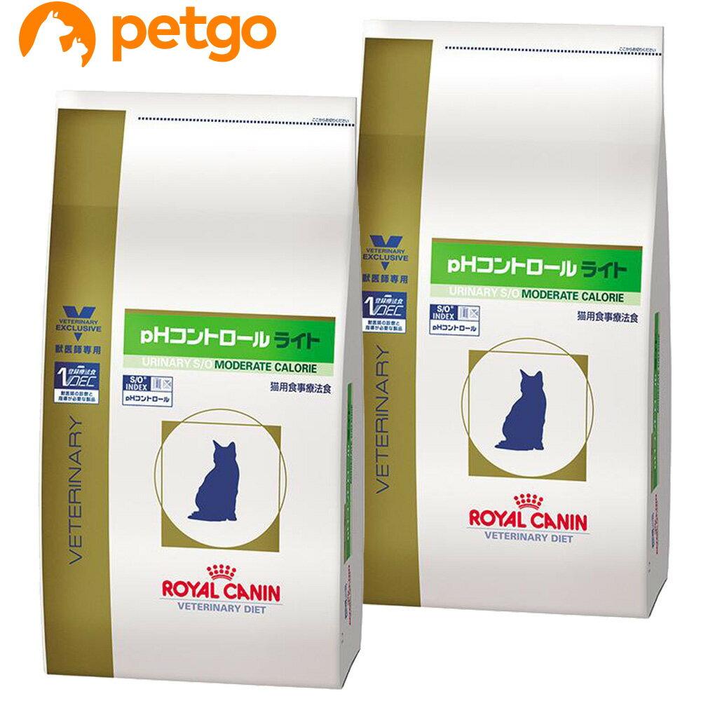 【2袋セット】ロイヤルカナン 食事療法食 猫用 pHコントロールライト ドライ 4kg【あす楽】