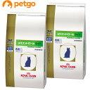 【先着クーポン配布中!】【2袋セット】ロイヤルカナン 食事療法食 猫用 pHコントロールライト ドライ 4kg【あす楽】