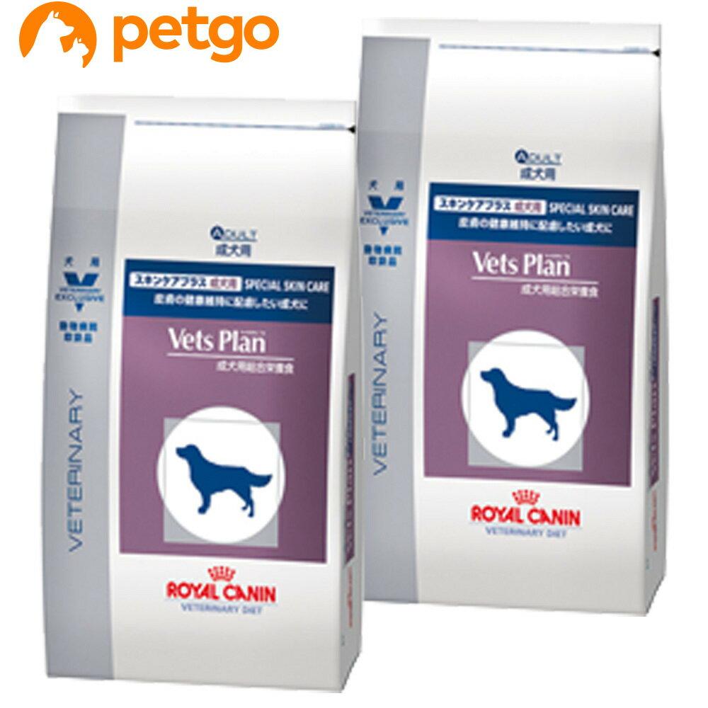 【2袋セット】ロイヤルカナン ベッツプラン 犬用 スキンケアプラス 成犬用 3kg【あす楽】
