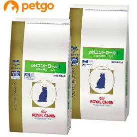 【最大350円OFFクーポン】【2袋セット】ロイヤルカナン 食事療法食 猫用 pHコントロール1 ドライ 4kg【あす楽】