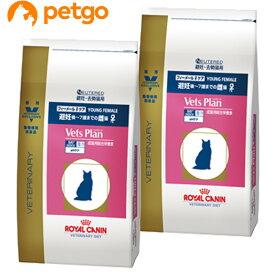 【2袋セット】ロイヤルカナン ベッツプラン 猫用 フィーメールケア 4kg【あす楽】