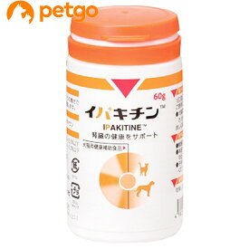 【最大350円OFFクーポン】イパキチン 犬猫用 60g【あす楽】