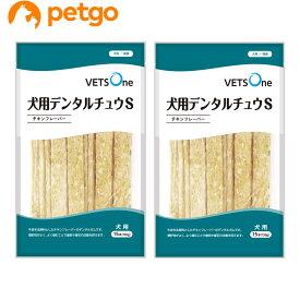 ペットゴー 犬用 デンタルチュウ S チキンフレーバー 15本(130g)×2個【あす楽】