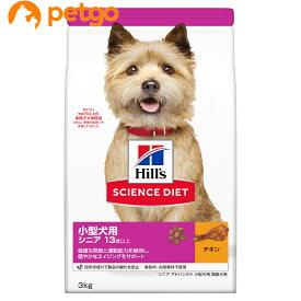 【最大350円OFFクーポン】サイエンスダイエット シニアアドバンスド 小型犬用 高齢犬用 13歳以上 3kg【あす楽】