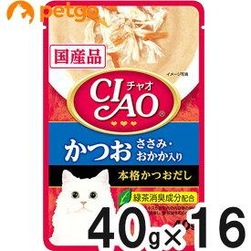 CIAO(チャオ) パウチ かつお ささみ・おかか入り 40g×16袋【まとめ買い】【あす楽】