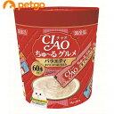 【最大350円OFFクーポン】CIAO(チャオ) ちゅ〜るグルメ バラエティ 60本入り【あす楽】