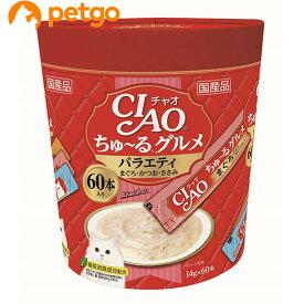 CIAO(チャオ) ちゅ〜るグルメ バラエティ 60本入り【あす楽】