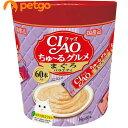 CIAO(チャオ) ちゅ〜るグルメ まぐろバラエティ 60本入り【あす楽】