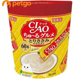 CIAO(チャオ) ちゅ〜るグルメ とりささみバラエティ 60本入り【あす楽】