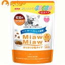MiawMiaw(ミャウミャウ)カリカリ小粒タイプ かつお味 580g【あす楽】