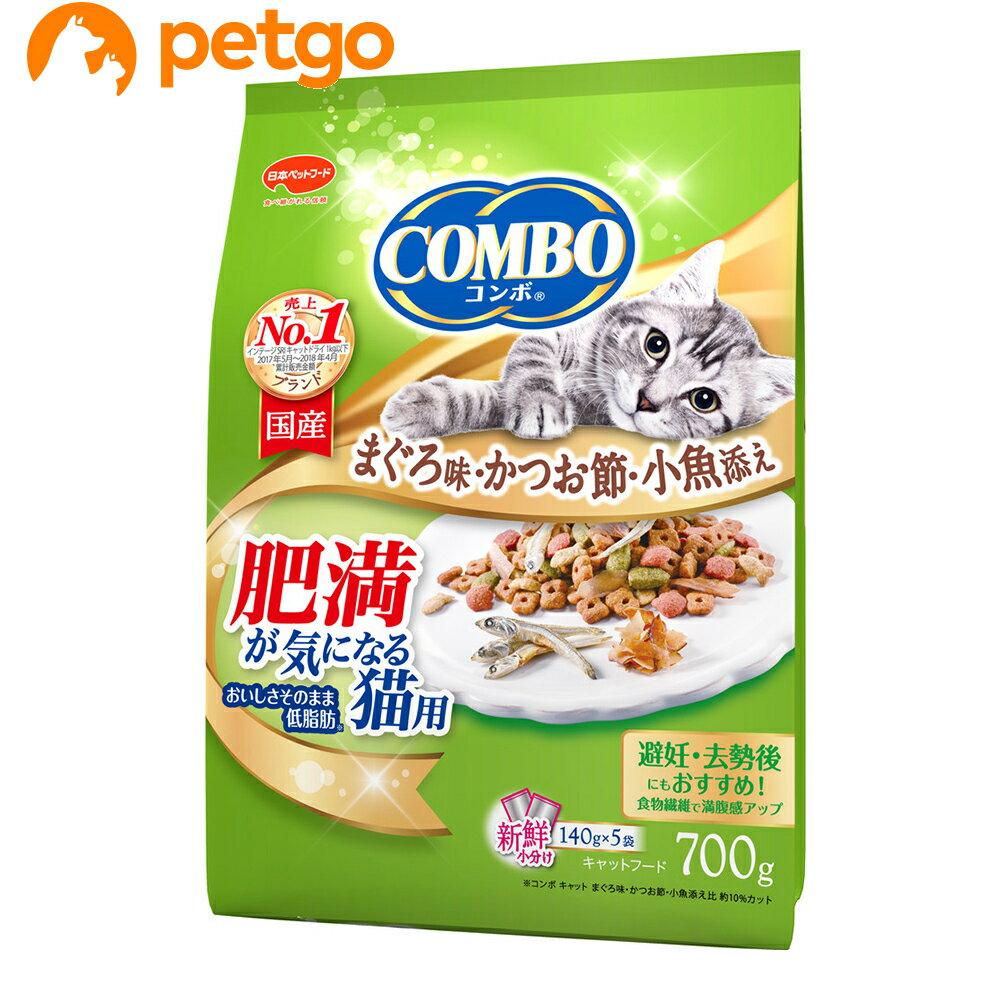 コンボ キャット 肥満が気になる猫用 700g【あす楽】