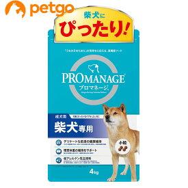 プロマネージ 成犬用 柴犬専用 4kg【あす楽】