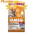 【最大450円OFFクーポン】アイムス 成猫用 インドアキャット まぐろ味 1.5kg【あす楽】