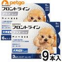 【最大1600円OFFクーポン】犬用フロントラインプラスドッグS 5〜10kg 9本(9ピペット)(動物用医薬品)【あす楽】