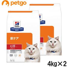 【2袋セット】ヒルズ 猫用 c/d マルチケア 尿ケア コンフォート ドライ 4kg【あす楽】