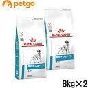 【2袋セット】ロイヤルカナン 食事療法食 犬用 低分子プロテイン ライト ドライ 8kg【あす楽】
