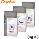 【3袋セット】ロイヤルカナン 食事療法食 犬用 心臓サポート1+関節サポート 3kg【あす楽】