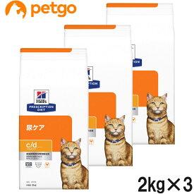 【最大1800円OFFクーポン】【3袋セット】ヒルズ 猫用 c/d マルチケア ドライ 2kg【あす楽】