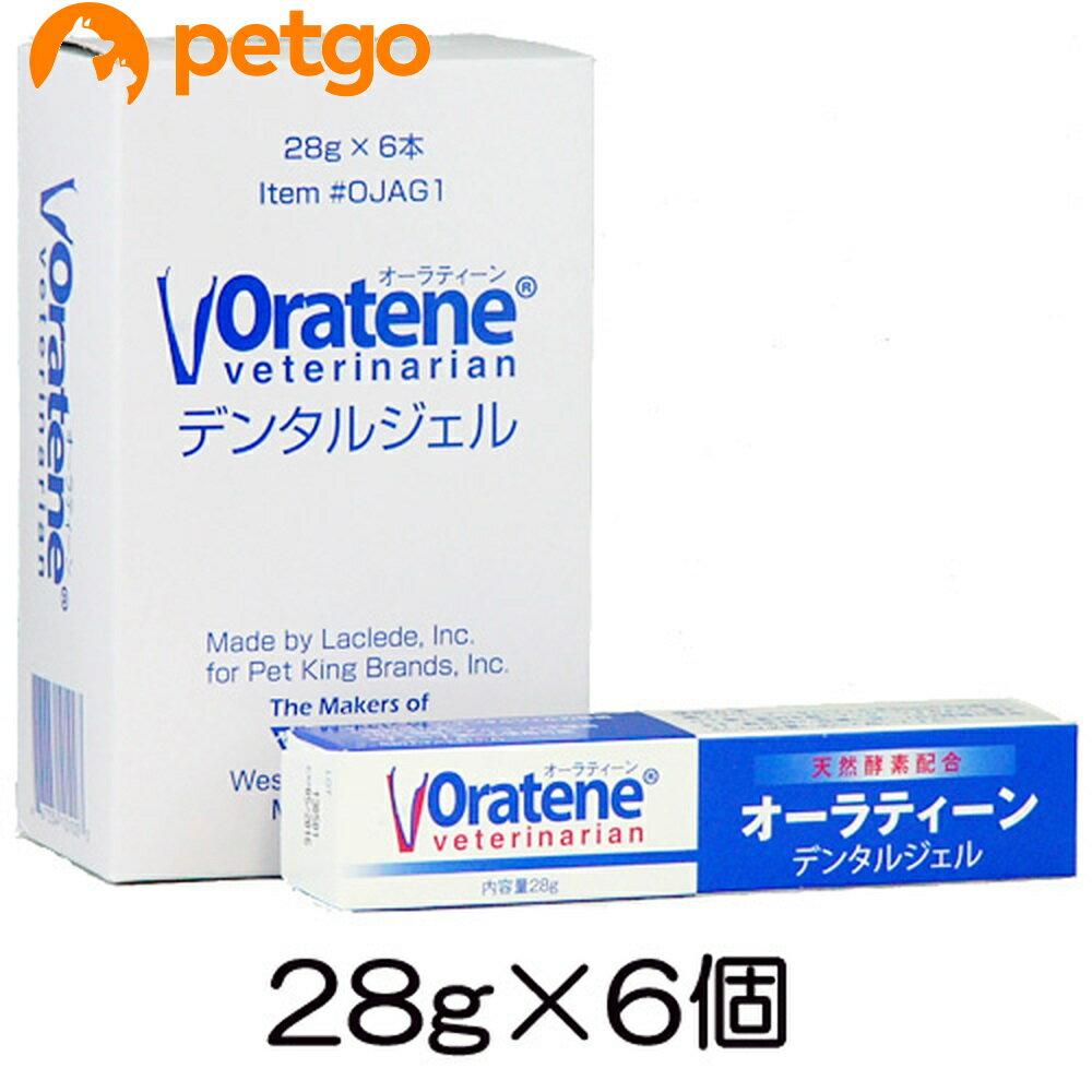 【最大350円OFFクーポン】【6箱セット】オーラティーン デンタルジェル 犬猫用 28g【あす楽】