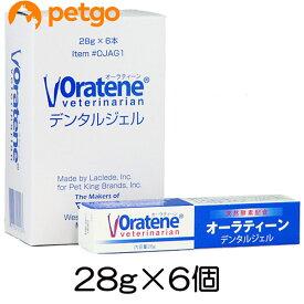 【6箱セット】オーラティーン デンタルジェル 犬猫用 28g【あす楽】