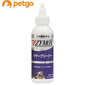 ZYMOX ザイマックス イヤークリーナー 犬猫用 118mL【あす楽】