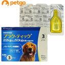 プラク‐ティック 大型犬用 5.0mL 22〜50kg 3ピペット(動物用医薬品)【在庫限り】【あす楽】