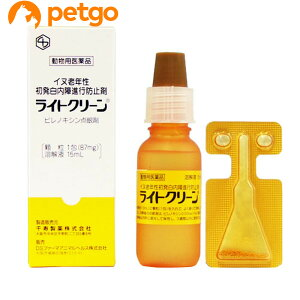 ライトクリーン 犬用 15mL(動物用医薬品)【あす楽】