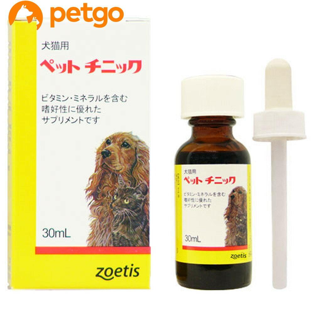 【最大350円OFFクーポン】ペットチニック 犬猫用 30mL【あす楽】