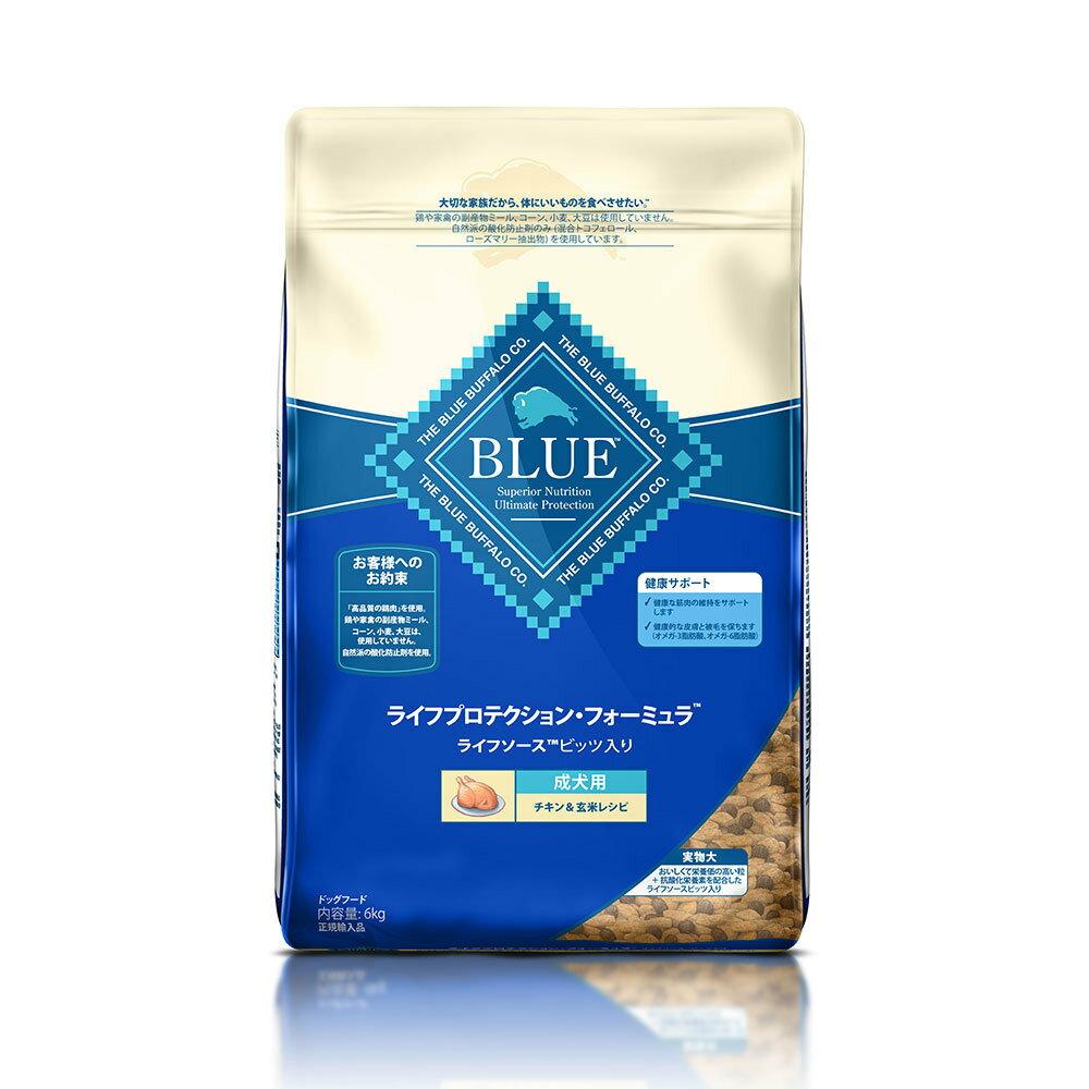 BLUE(ブルー) ライフプロテクション・フォーミュラ 成犬用 チキン&玄米 6kg【あす楽】