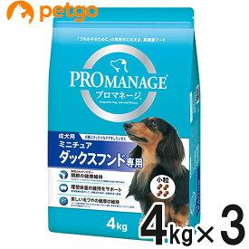プロマネージ 成犬用 ミニチュアダックスフンド専用 4kg×3個【まとめ買い】【あす楽】