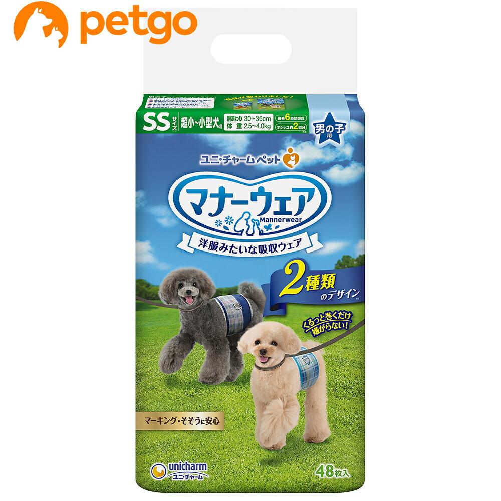 【最大350円オフクーポン】マナーウェア 男の子用 SS 超小〜小型犬用 48枚入【あす楽】