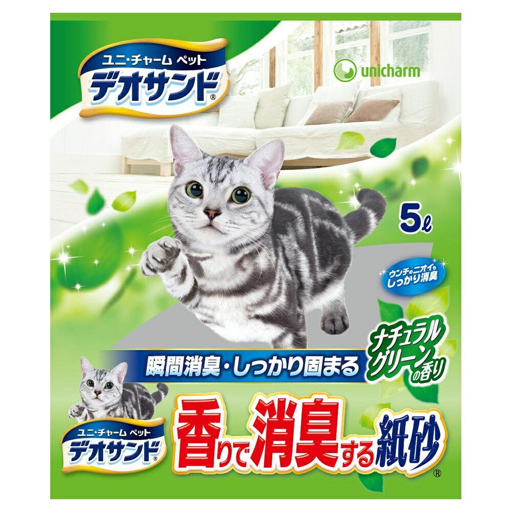 デオサンド 香りで消臭する紙砂 ナチュラルグリーン 5L【あす楽】