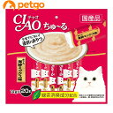 CIAO(チャオ) ちゅ〜る まぐろ海鮮ミックス味 20本入り【あす楽】