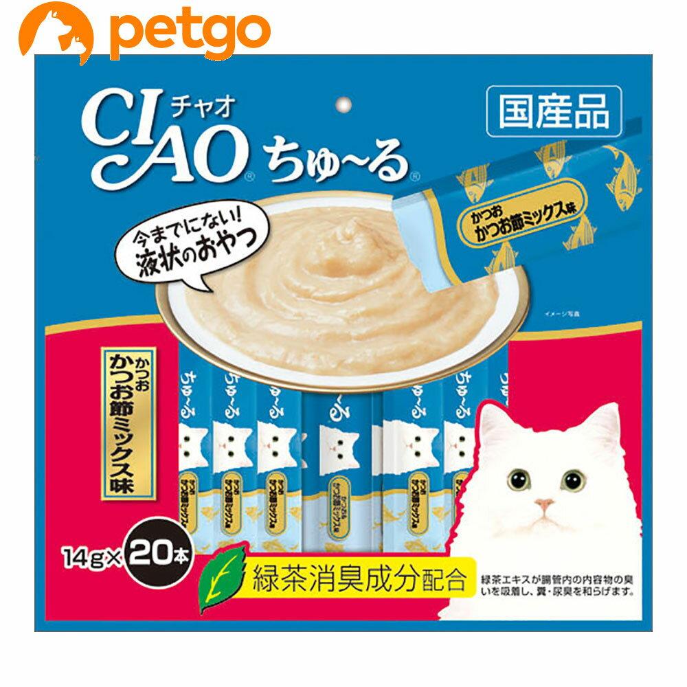 CIAO(チャオ) ちゅ〜る かつおかつお節ミックス味 20本入り【あす楽】