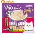 CIAO(チャオ) ちゅ〜る かつおほたてミックス味 20本入り【あす楽】