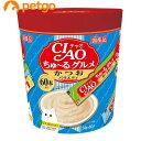 CIAO(チャオ) ちゅ〜るグルメ かつおバラエティ 60本入り【あす楽】
