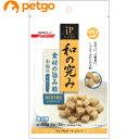 ジェーピースタイル 和の究み 素材の旨み粒 お魚味 90g【あす楽】