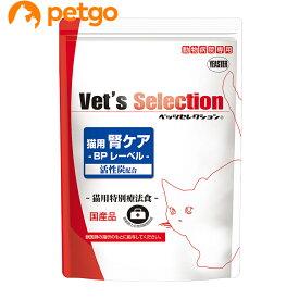【最大450円OFFクーポン】ベッツセレクション 腎ケア 猫用 BPレーベル 1.5kg(300g×5袋)【あす楽】