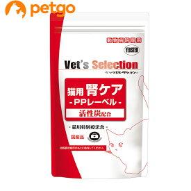 ベッツセレクション 腎ケア 猫用 PPレーベル 400g【あす楽】