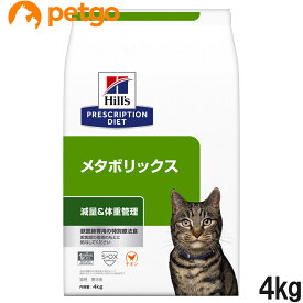 ヒルズ 猫用 メタボリックス 体重管理 ドライ 4kg【あす楽】