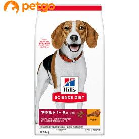 【最大450円OFFクーポン】サイエンスダイエット アダルト 小粒 成犬用 1歳以上 6.5kg【あす楽】