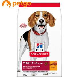 【最大450円OFFクーポン】サイエンスダイエット アダルト 小粒 成犬用 1歳以上 12kg【あす楽】
