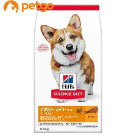 【最大350円OFFクーポン】サイエンスダイエット ライト 小粒 肥満傾向の成犬用 6.5kg【あす楽】