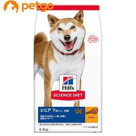 サイエンスダイエット シニア 小粒 高齢犬用 7歳以上 6.5kg【あす楽】